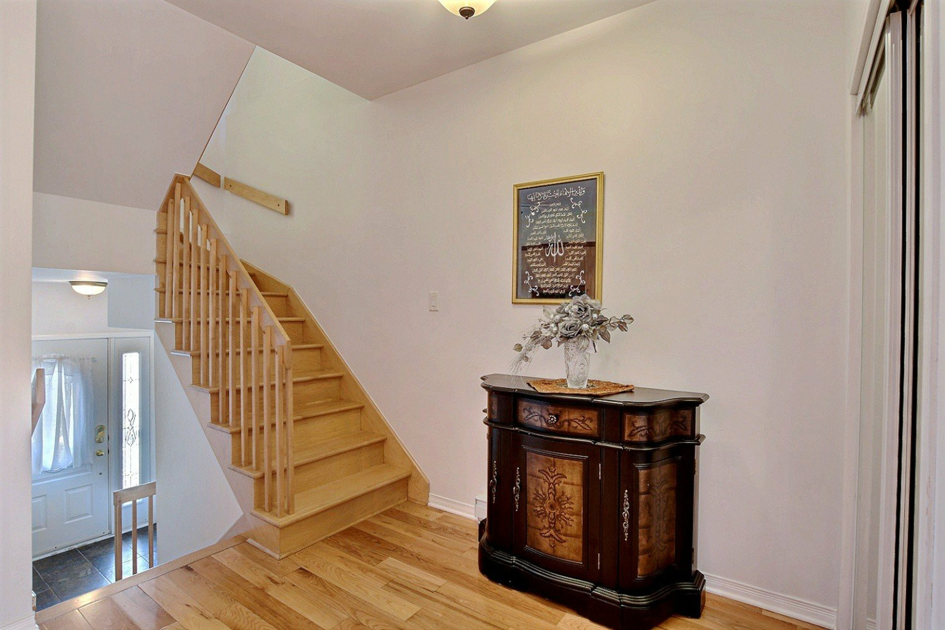 image 2 - House For sale Brossard - 6 rooms
