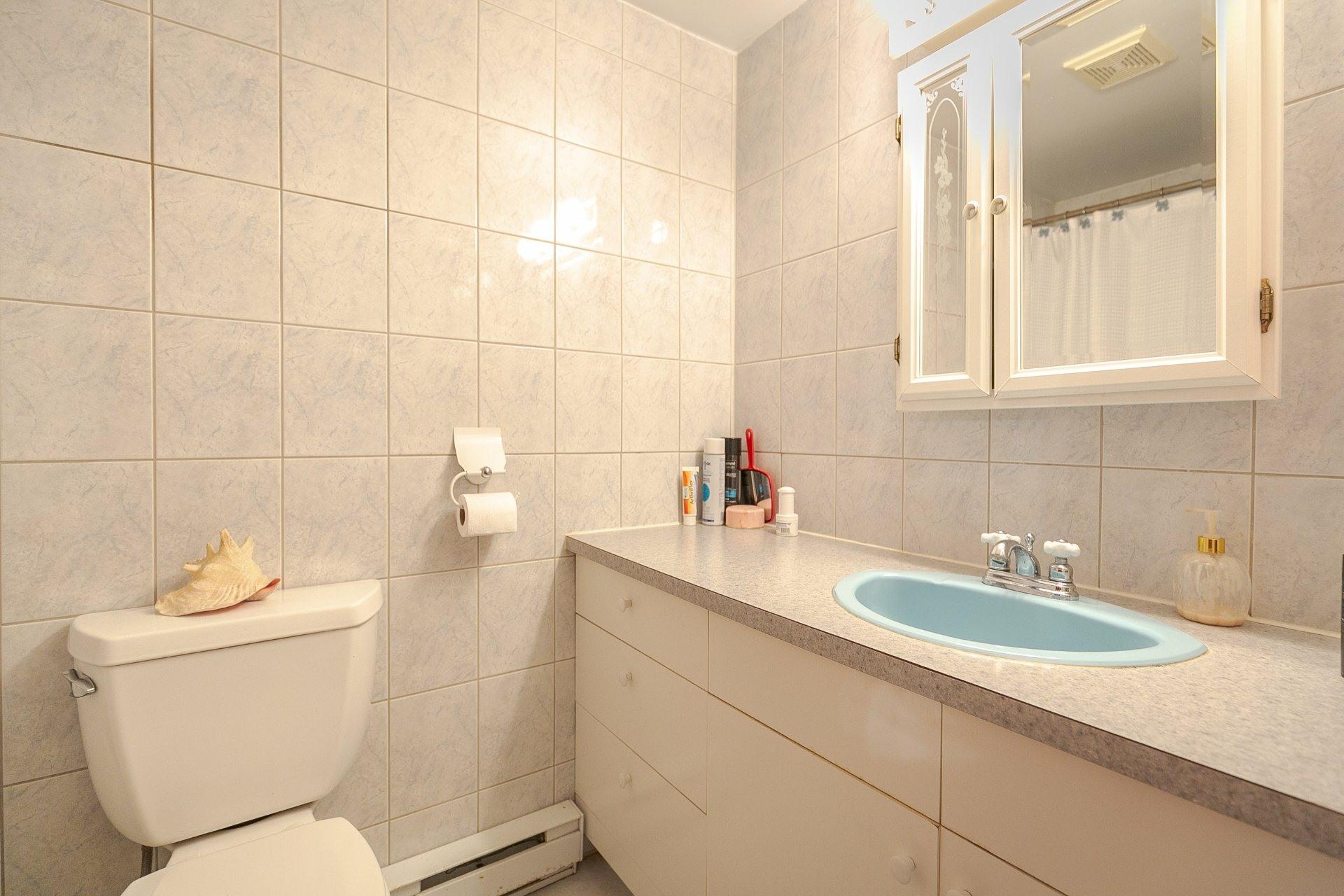 image 5 - Duplex À vendre Longueuil Greenfield Park  - 5 pièces