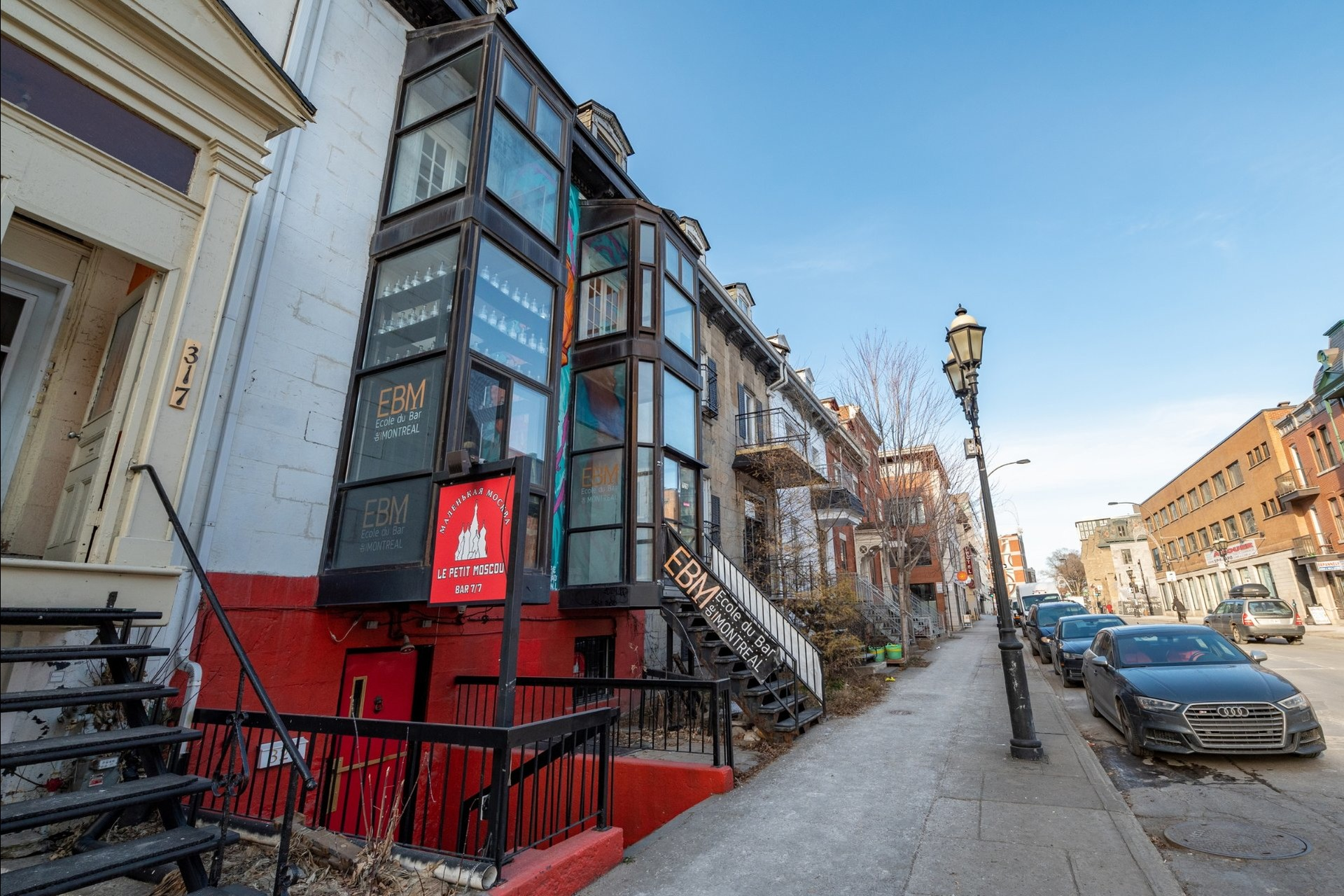 image 1 - Quadruplex For sale Ville-Marie Montréal  - 4 rooms