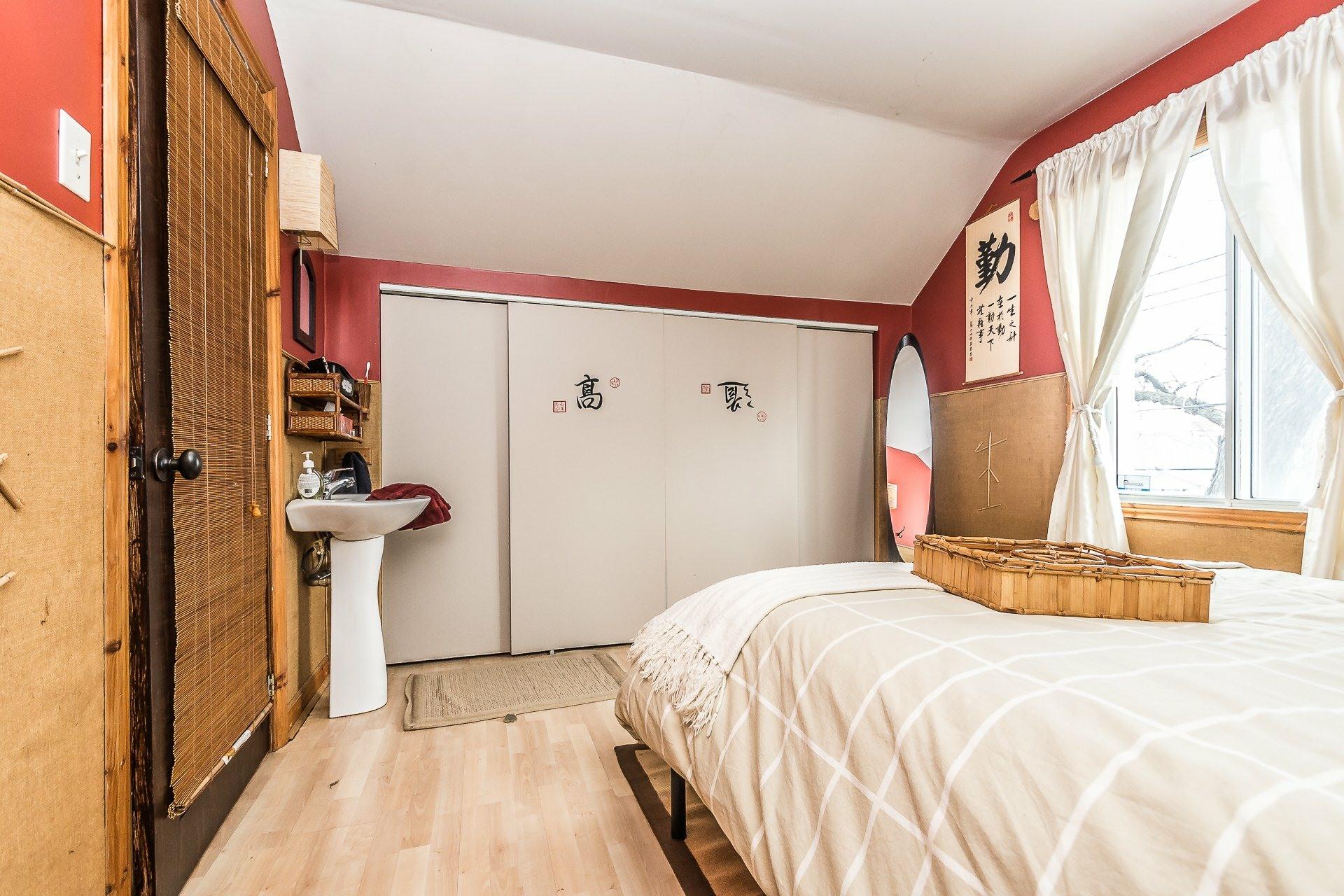 image 20 - House For sale LaSalle Montréal  - 8 rooms