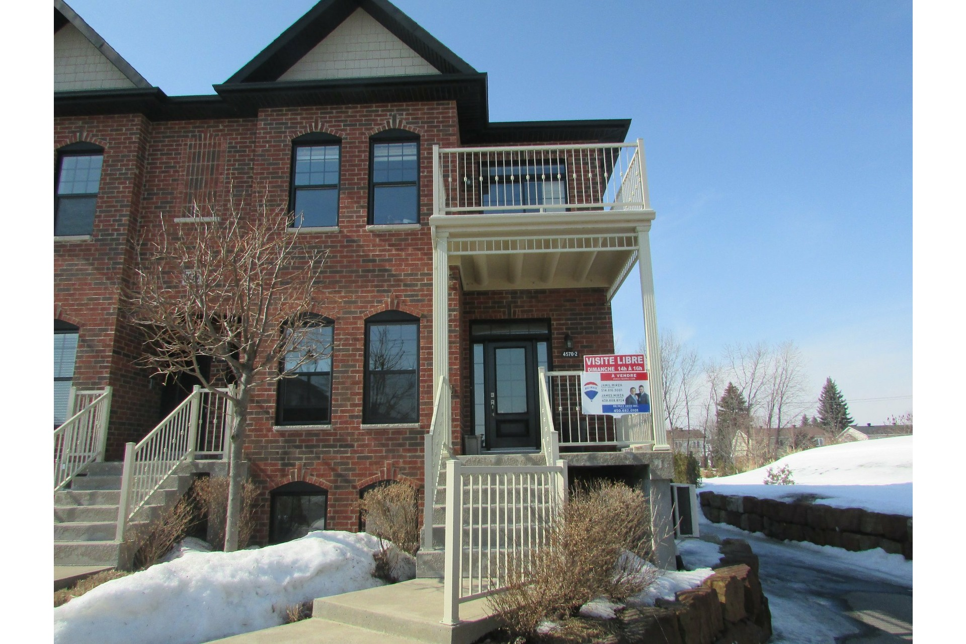 image 0 - Apartment For sale Brossard - 7 rooms