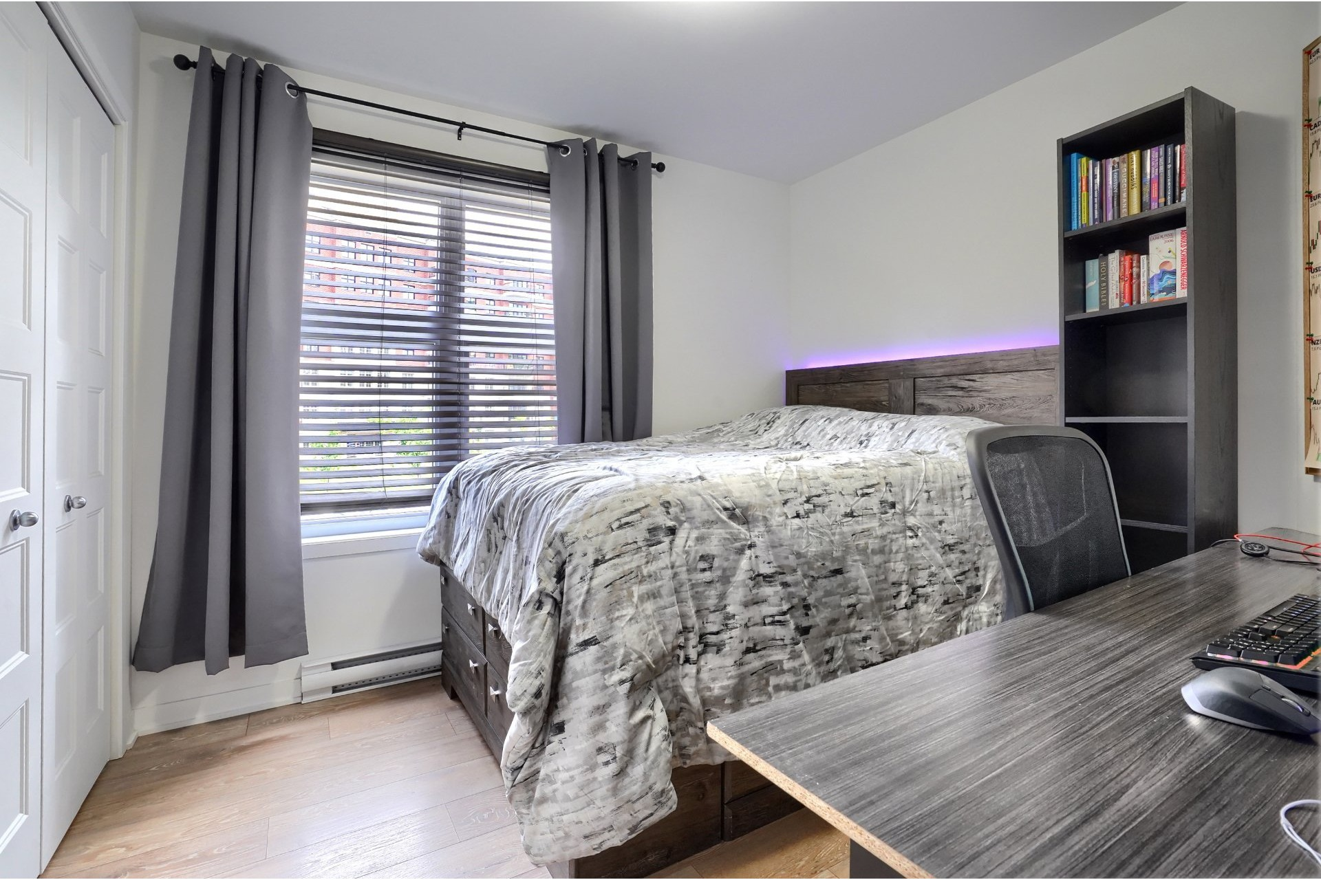 image 10 - Appartement À vendre Brossard - 7 pièces