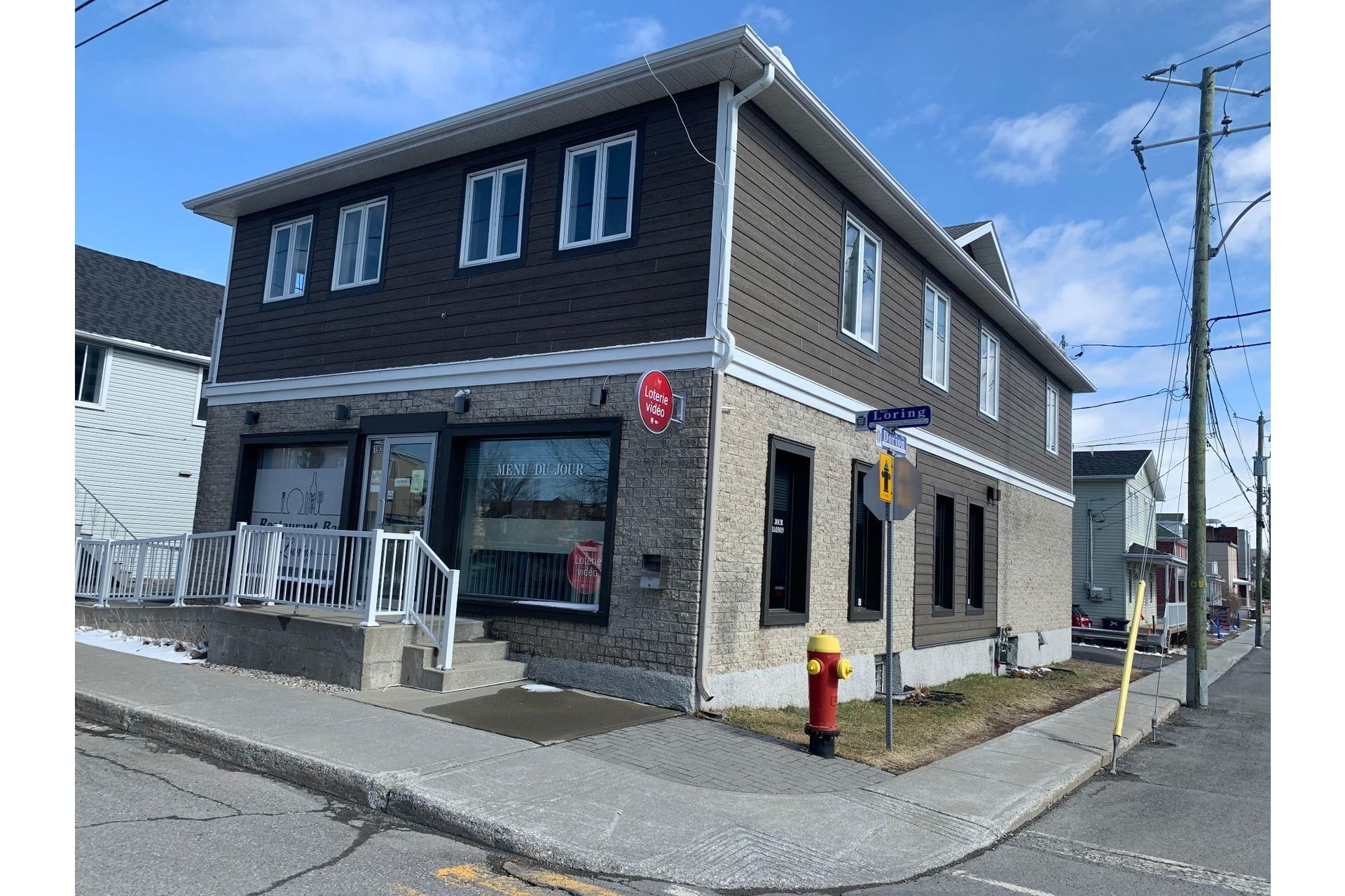 image 2 - Bureau À vendre Drummondville