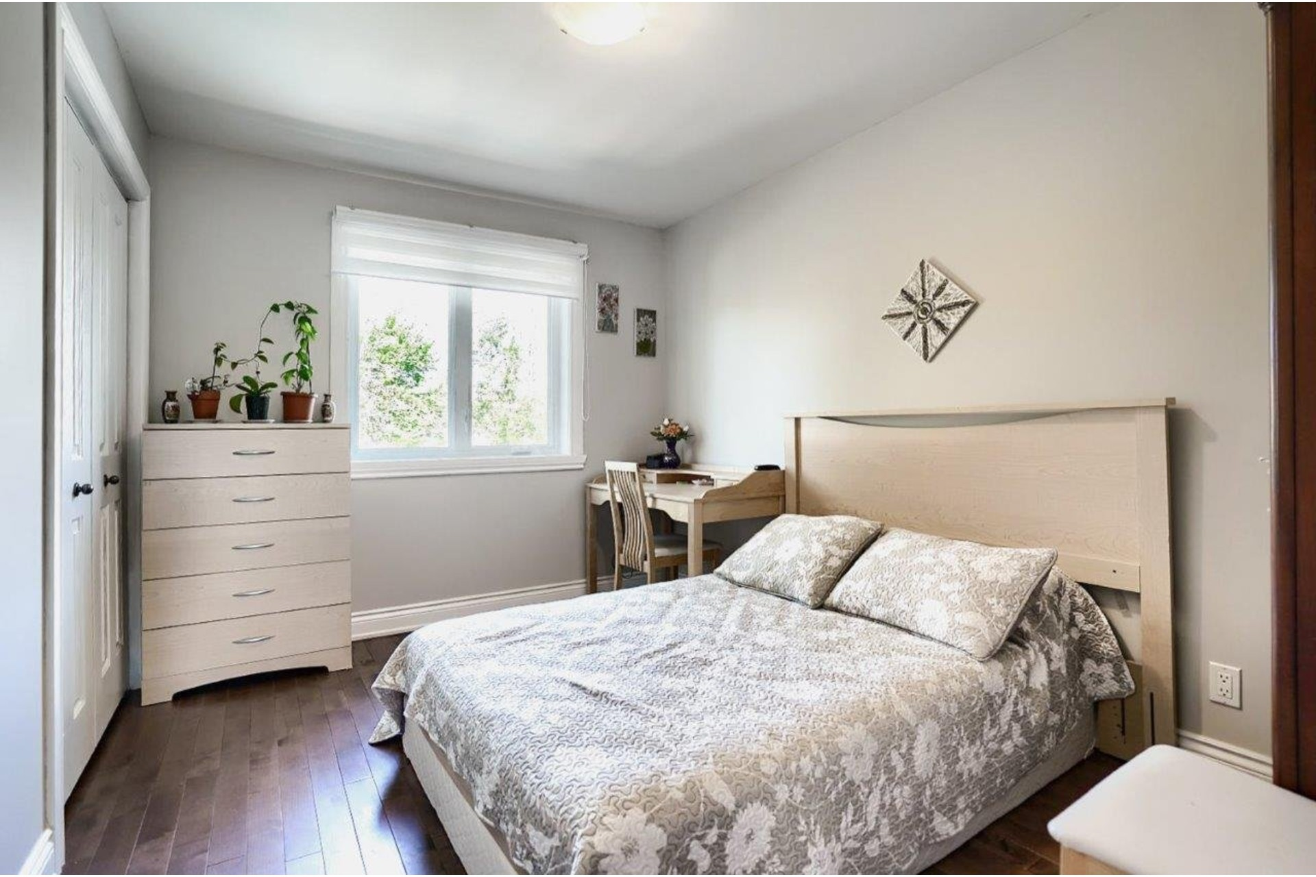 image 30 - House For sale Saint-Hubert Longueuil  - 9 rooms