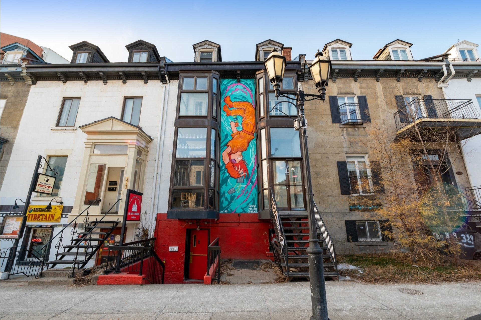 image 0 - Quadruplex For sale Ville-Marie Montréal  - 4 rooms