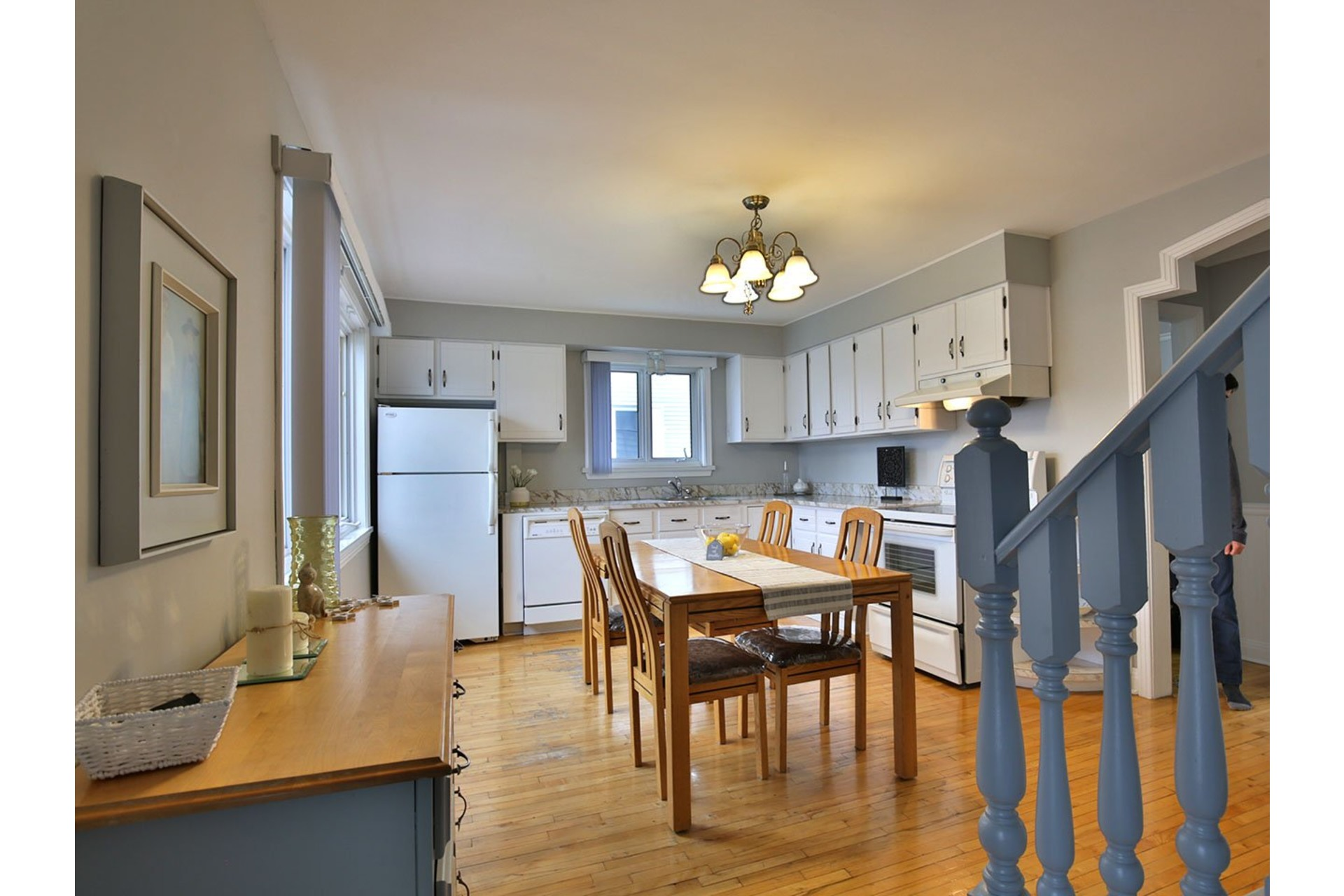 image 1 - House For sale Saint-Hyacinthe - 11 rooms