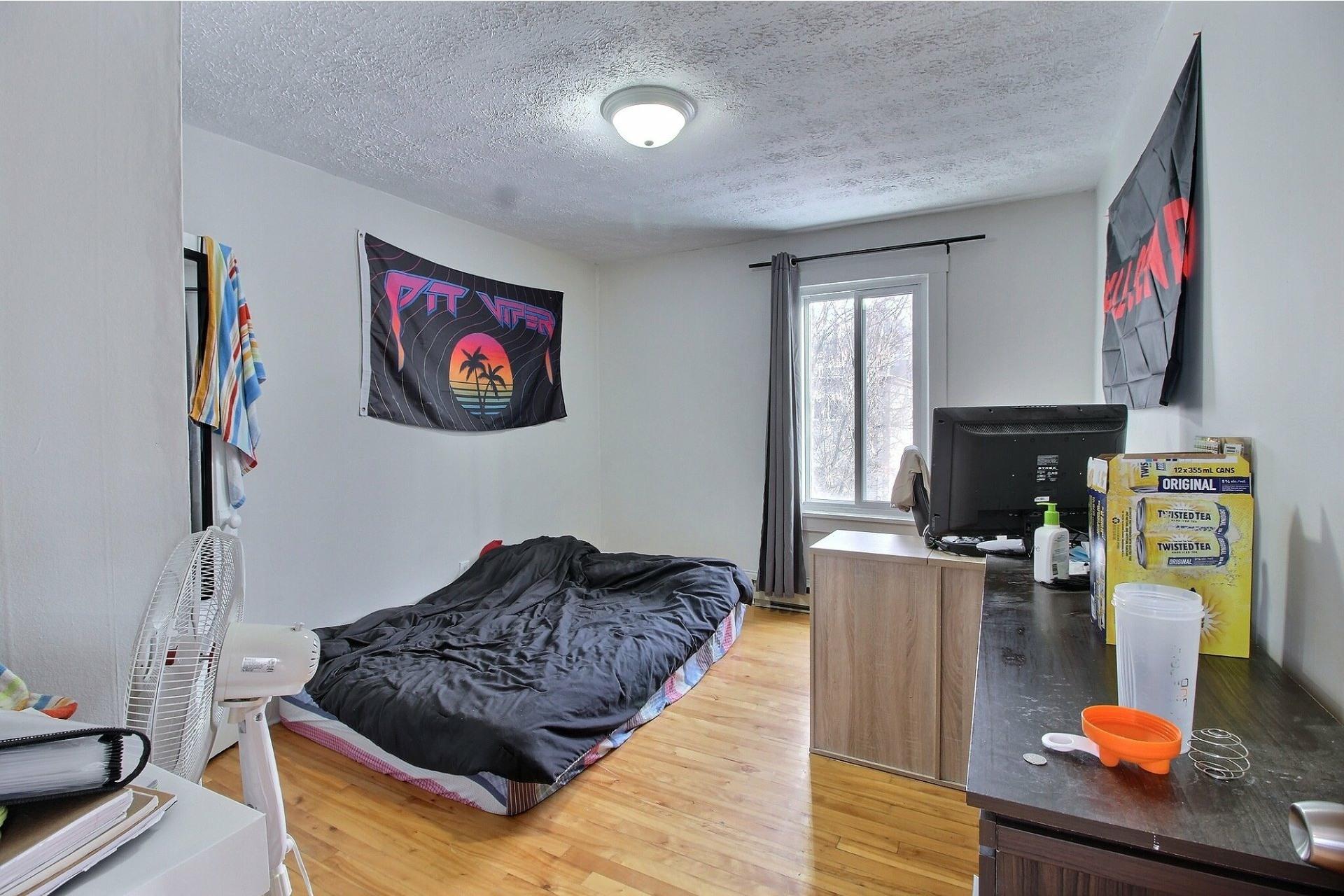 image 20 - Duplex À vendre Fleurimont Sherbrooke  - 4 pièces