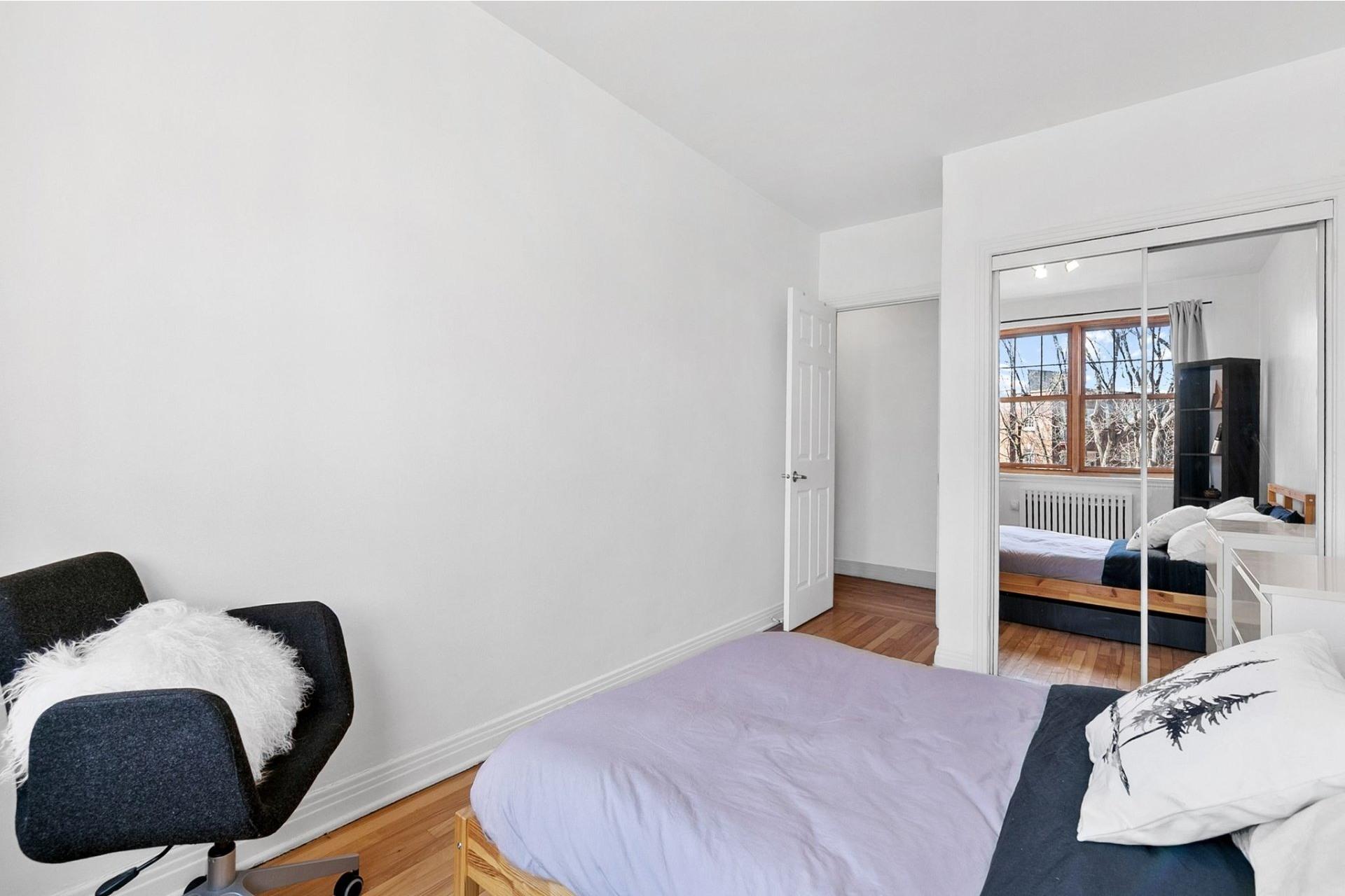 image 2 - Apartment For sale Côte-des-Neiges/Notre-Dame-de-Grâce Montréal  - 5 rooms