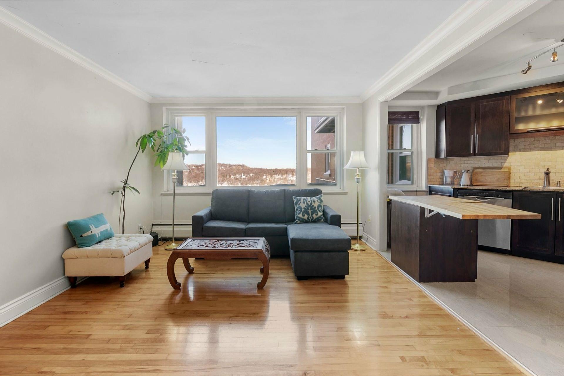 image 1 - Appartement À vendre Côte-des-Neiges/Notre-Dame-de-Grâce Montréal  - 4 pièces