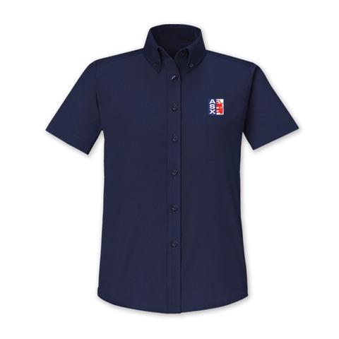 #1 - Short Sleeve Shirt