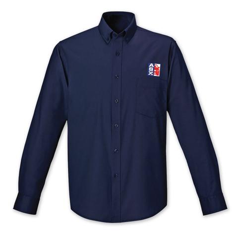 #1 - Long Sleeve Shirt